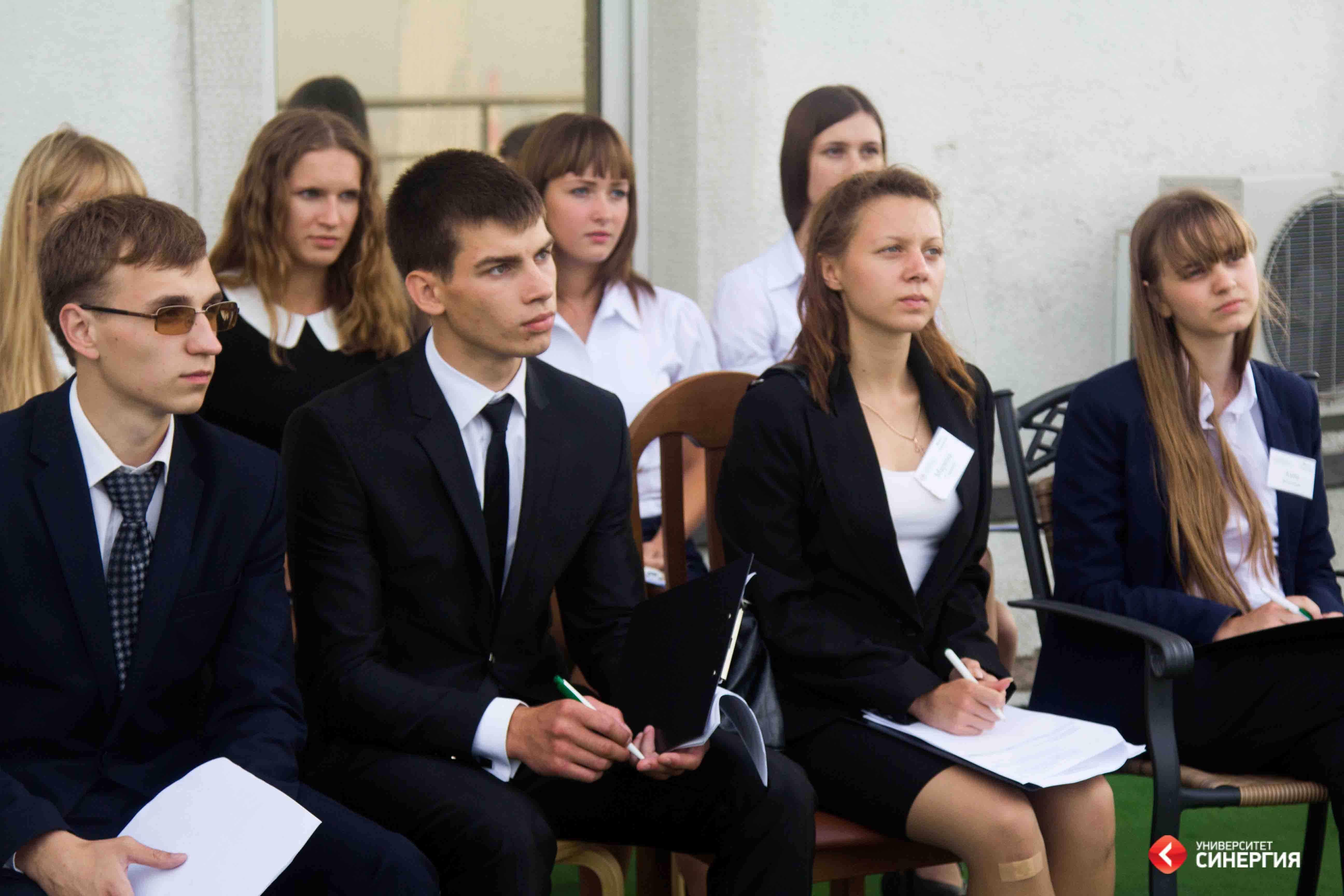 юридический факультет