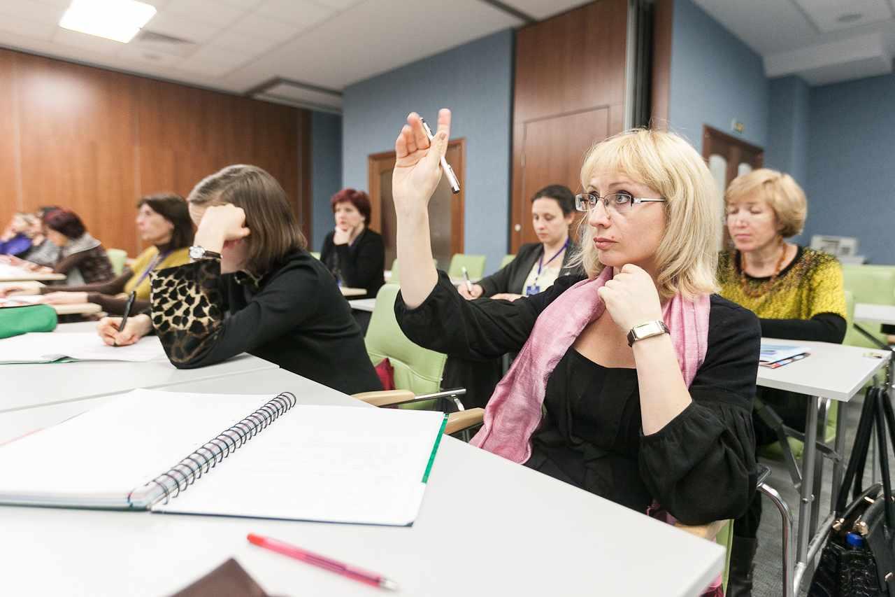 Вузы с курсами повышения квалификации