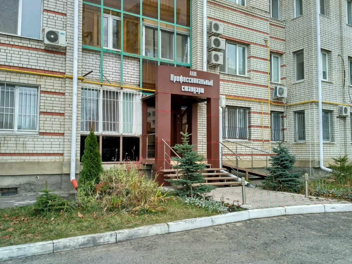 Международная Академия Экспертизы и Оценки проводит более 350 курсов переподготовки и повышения квалификации в дистанционном формате по всей России
