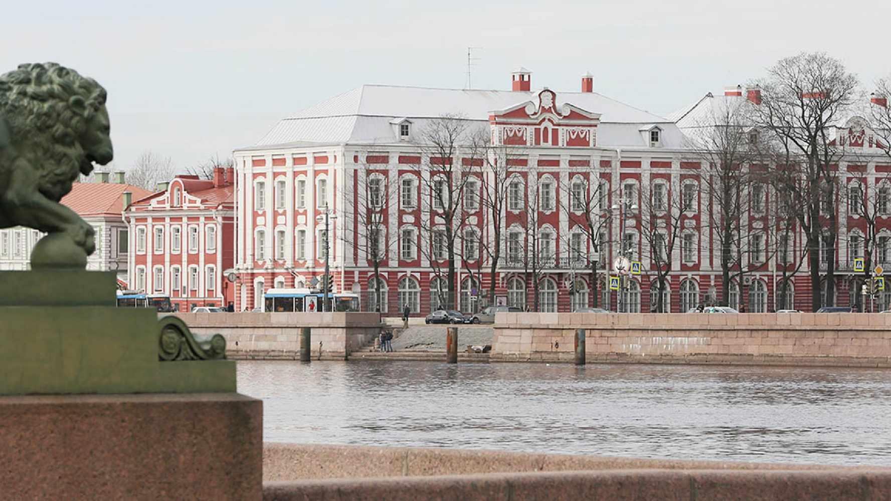 СПбГУ – Санкт-Петербургский государственный университет