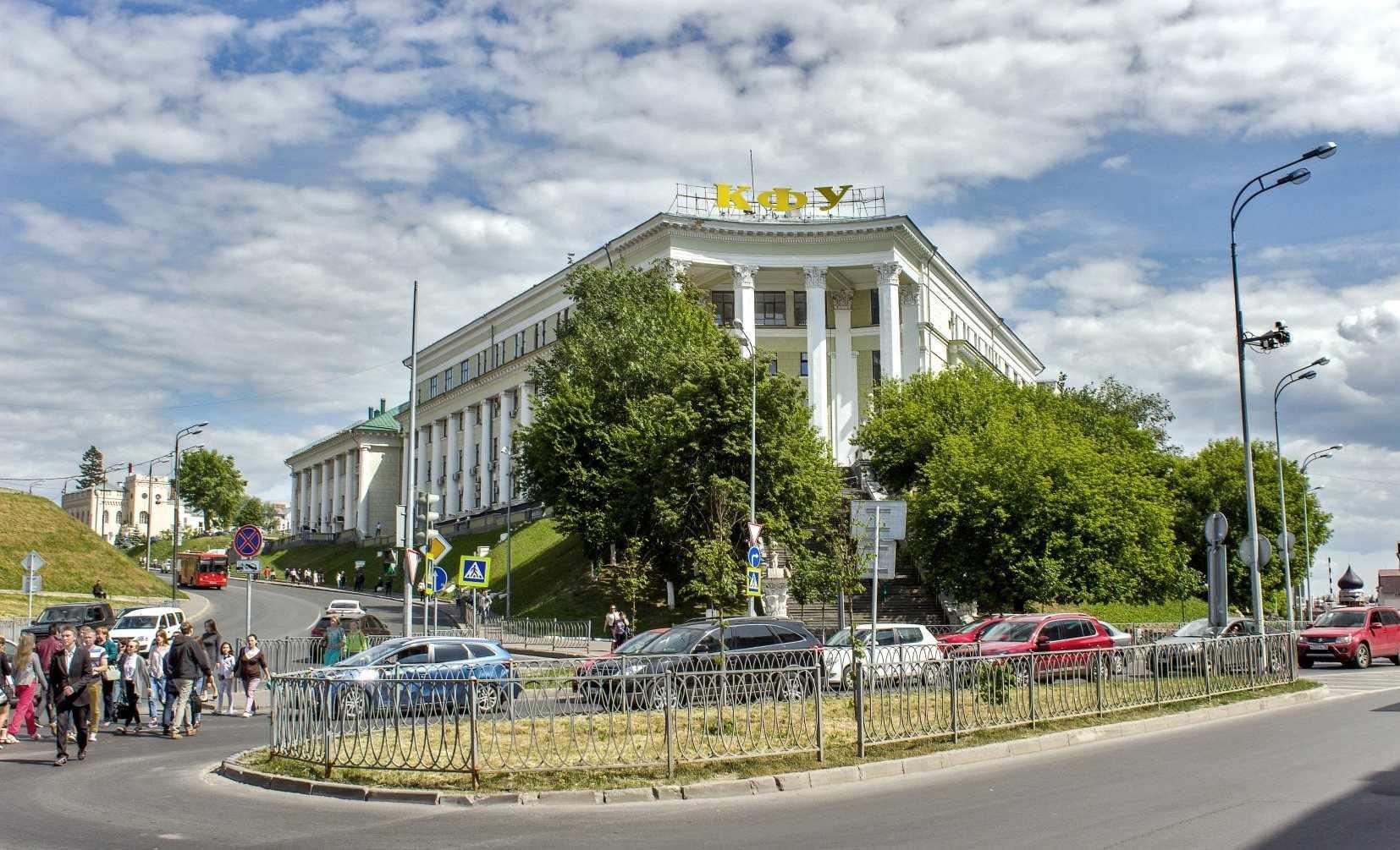 Институт управления, экономики и финансов был создан в 2014 году
