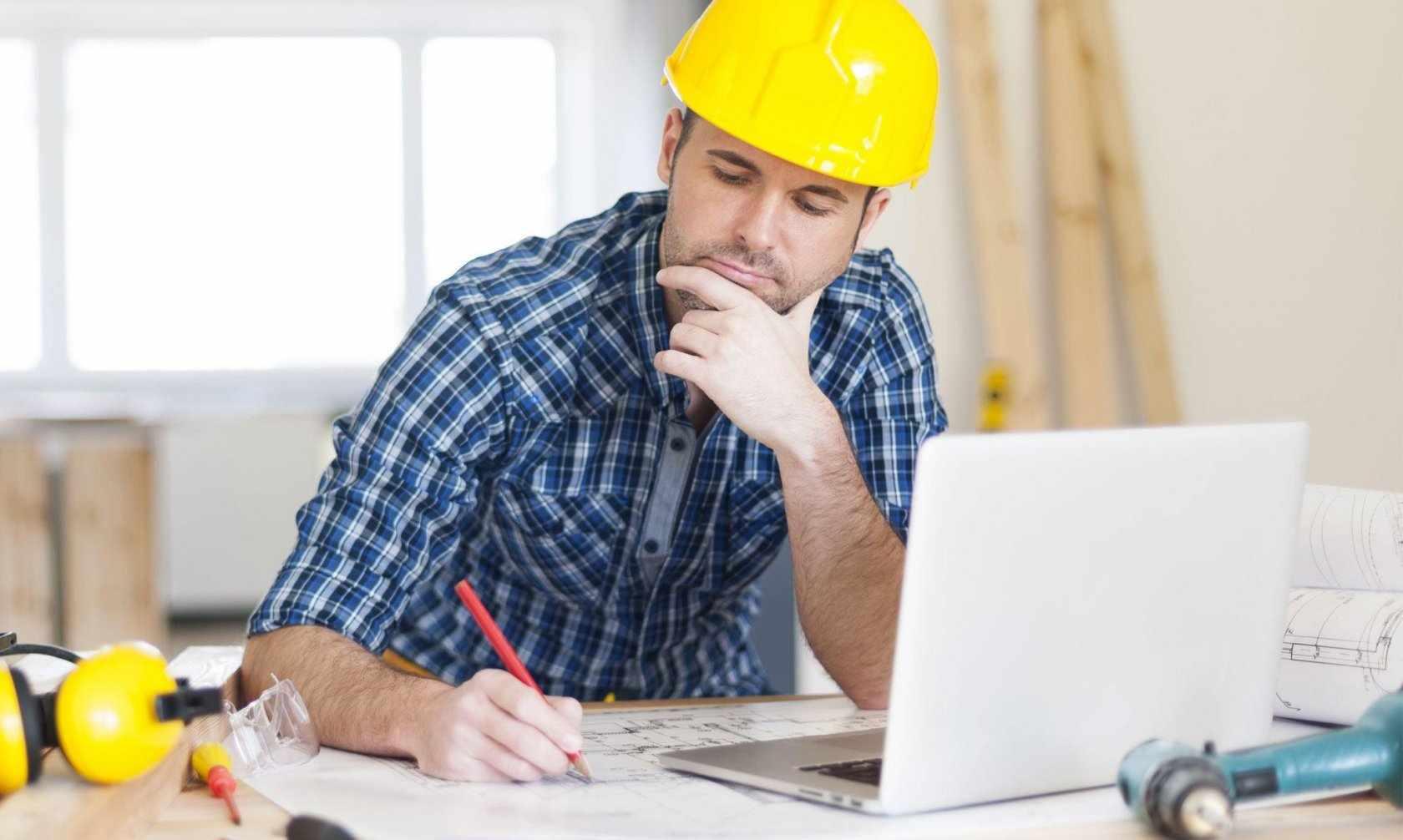 Обучение строителей дистанционно