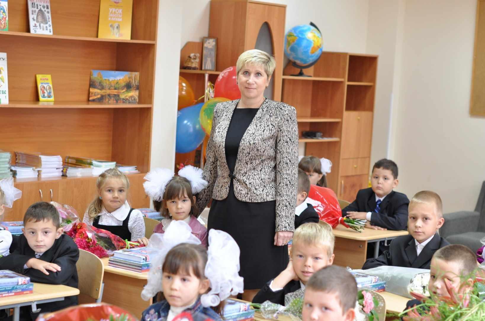 Калинина Любовь Алексеевна - учитель начальных классов