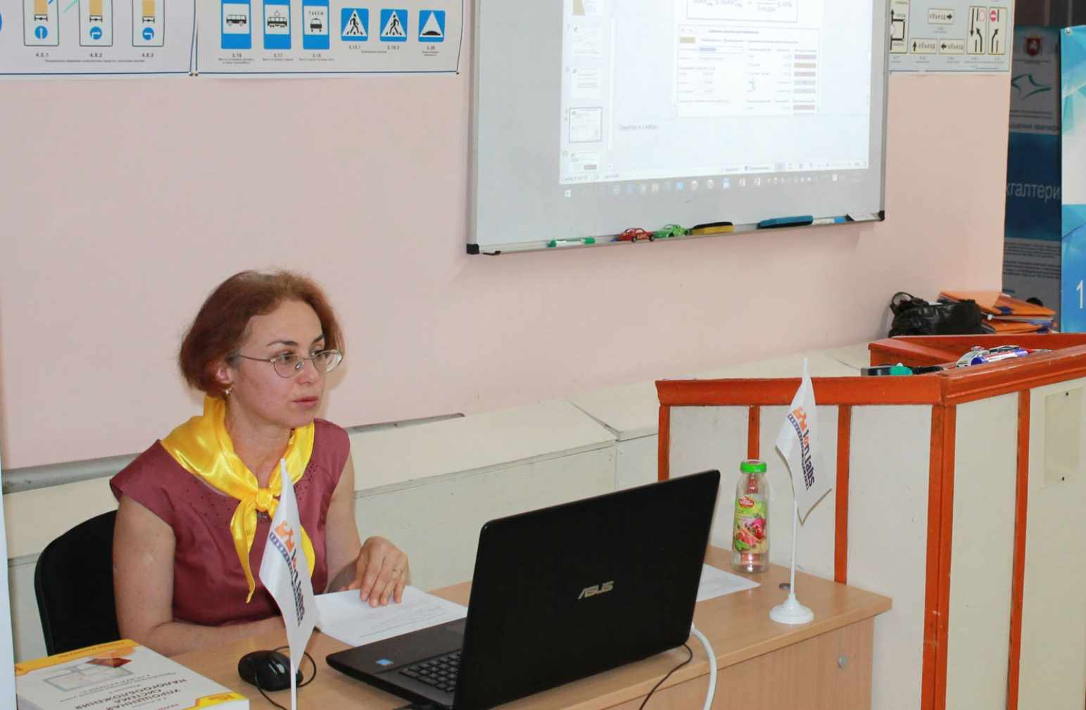 Фото с курсов