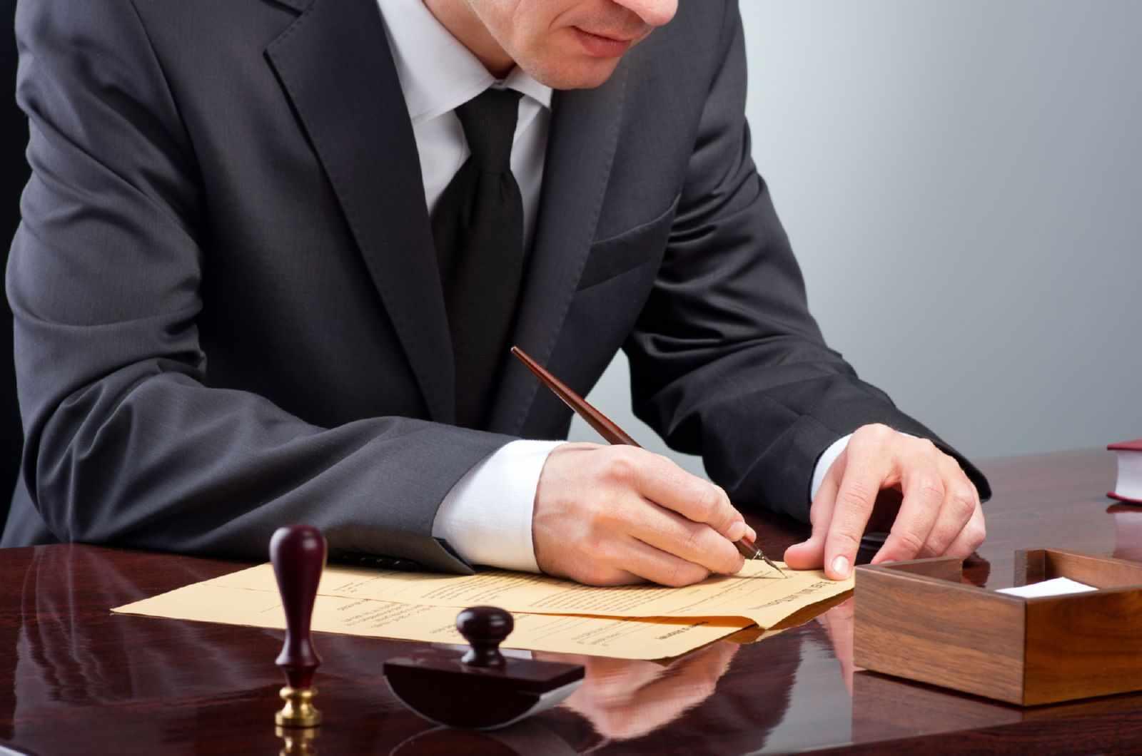 Умение составлять документы