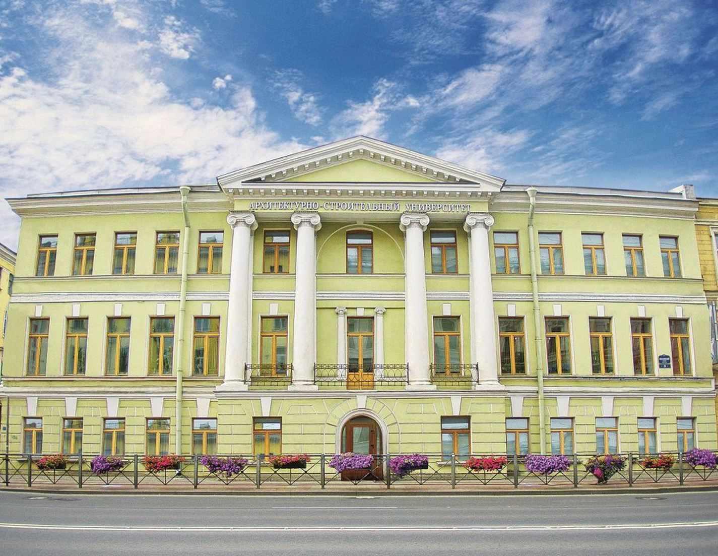 Университет в СПб