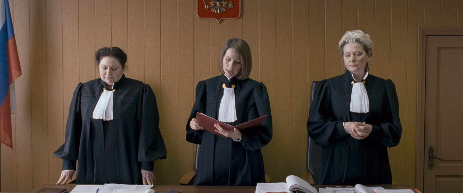 Женщина судья