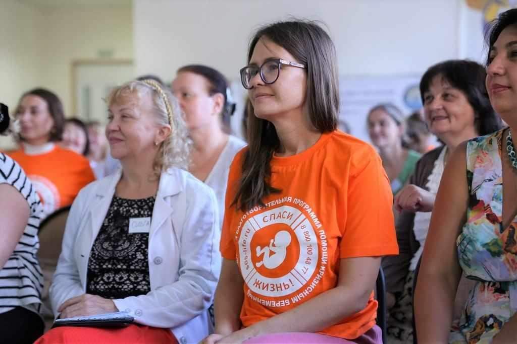 В академии существует множество программ социальной сферы, но большинство из них предназначены для лиц с высшим образованием