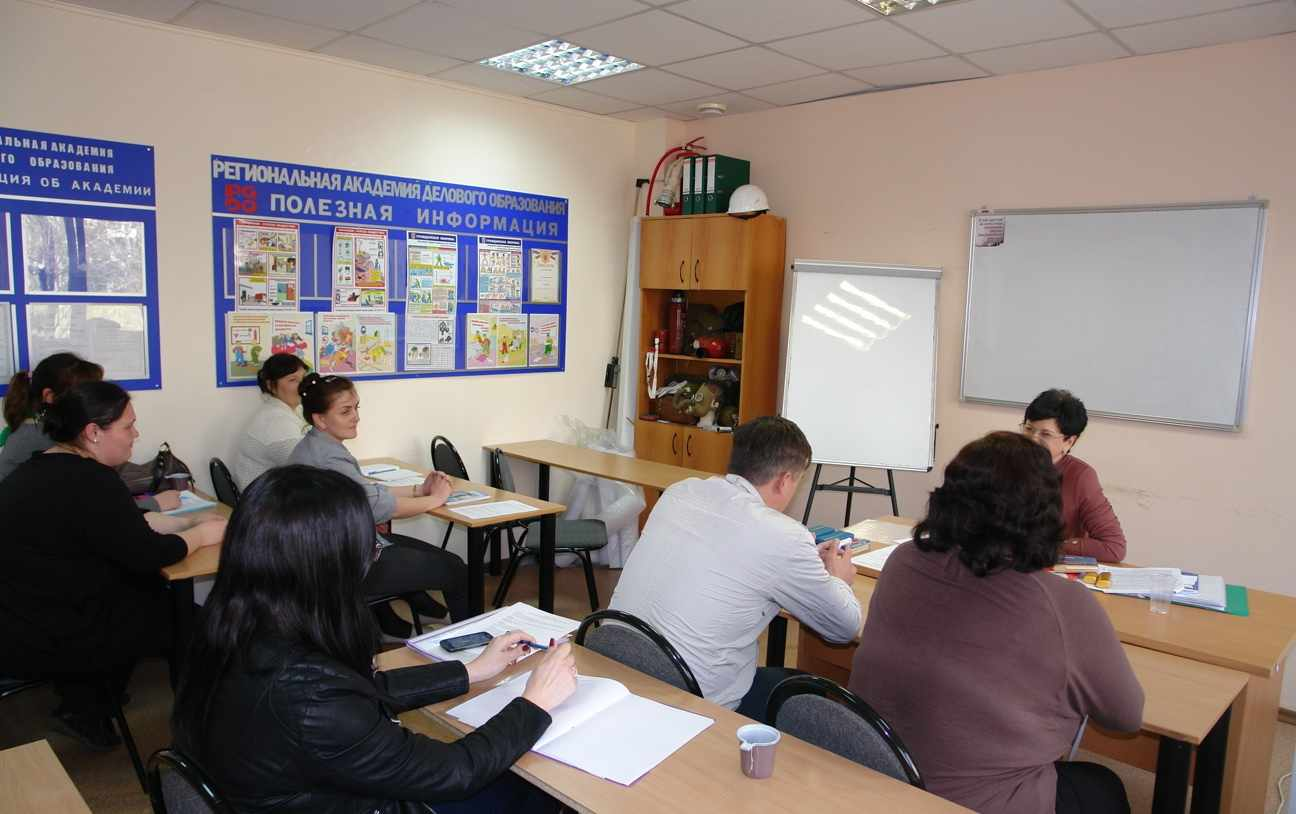 РАДО - одно из самых крупных некоммерческих учреждений в России с офисами и партнёрами в Москве и нескольких регионах