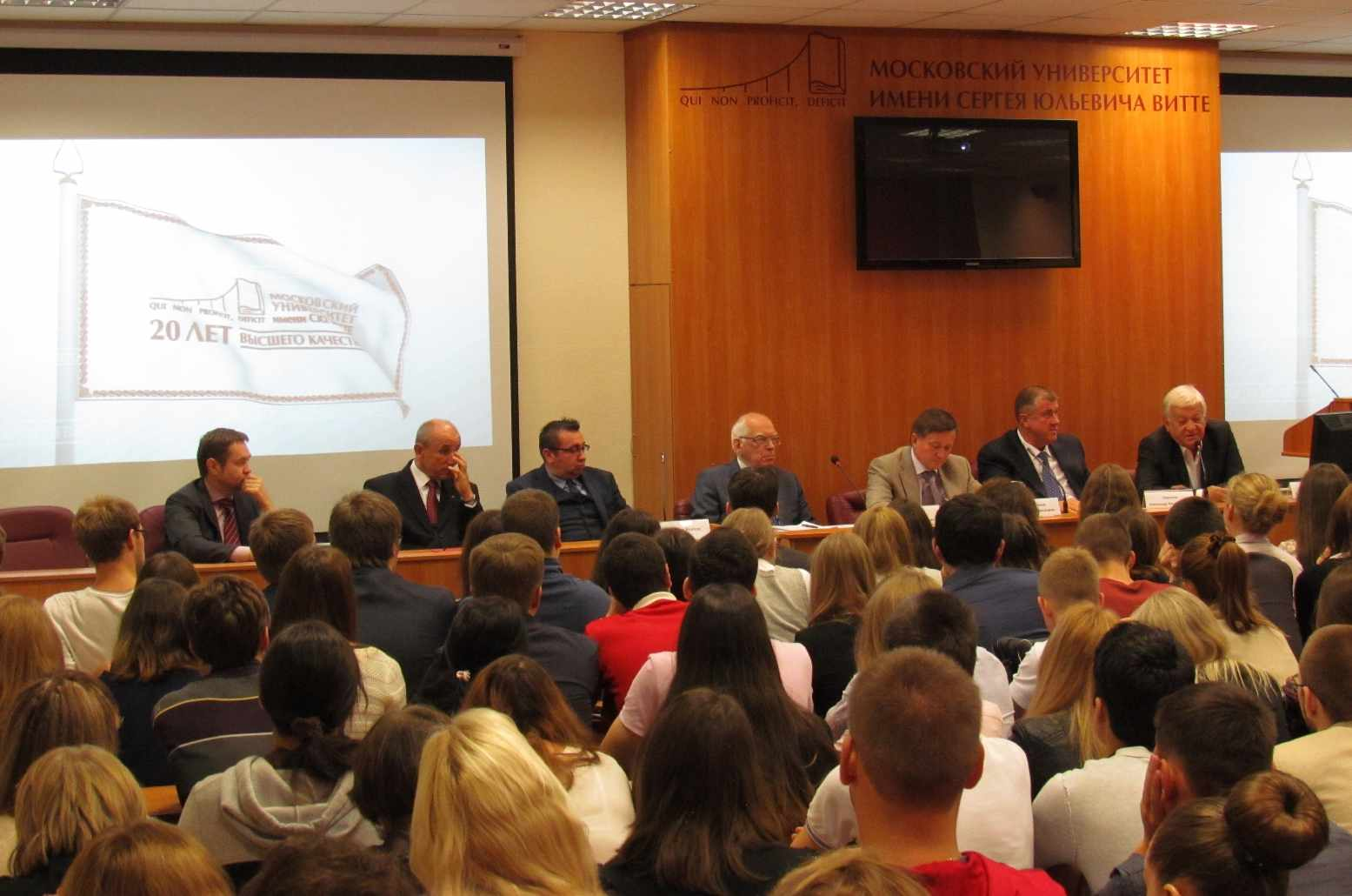 Собрание студентов и преподавателей
