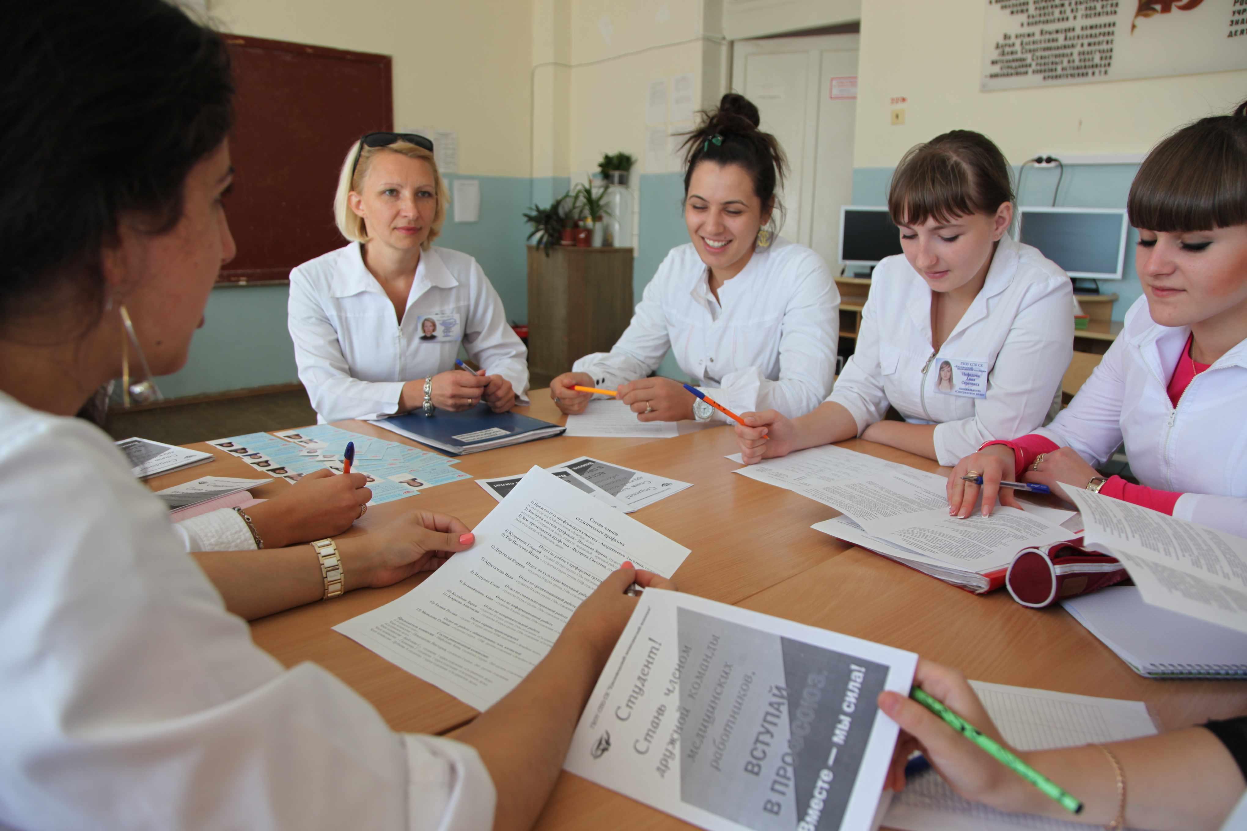 Поступление на медсестру