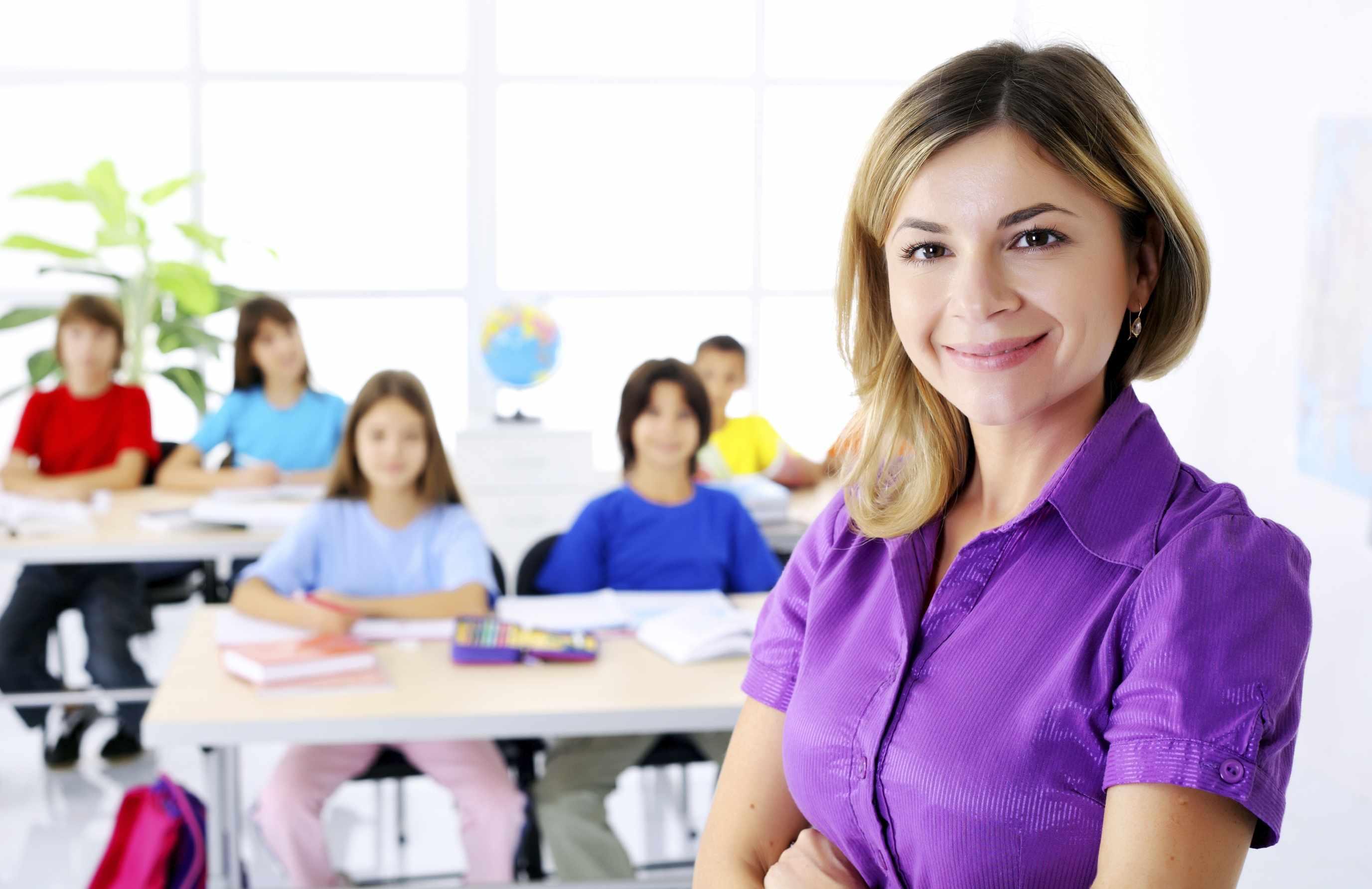 Дистанционно учиться на педагога