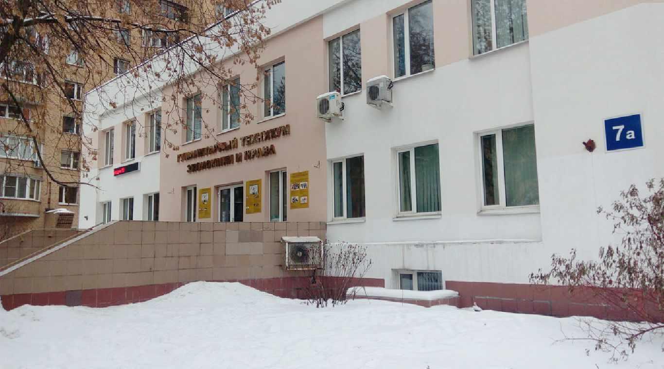 Гуманитарный техникум экономики и права (ГТЭП) - негосударственное учебное заведение, но имеет государственную аккредитацию Департамента образования г. Москва и лицензию на право ведения образовательной деятельности