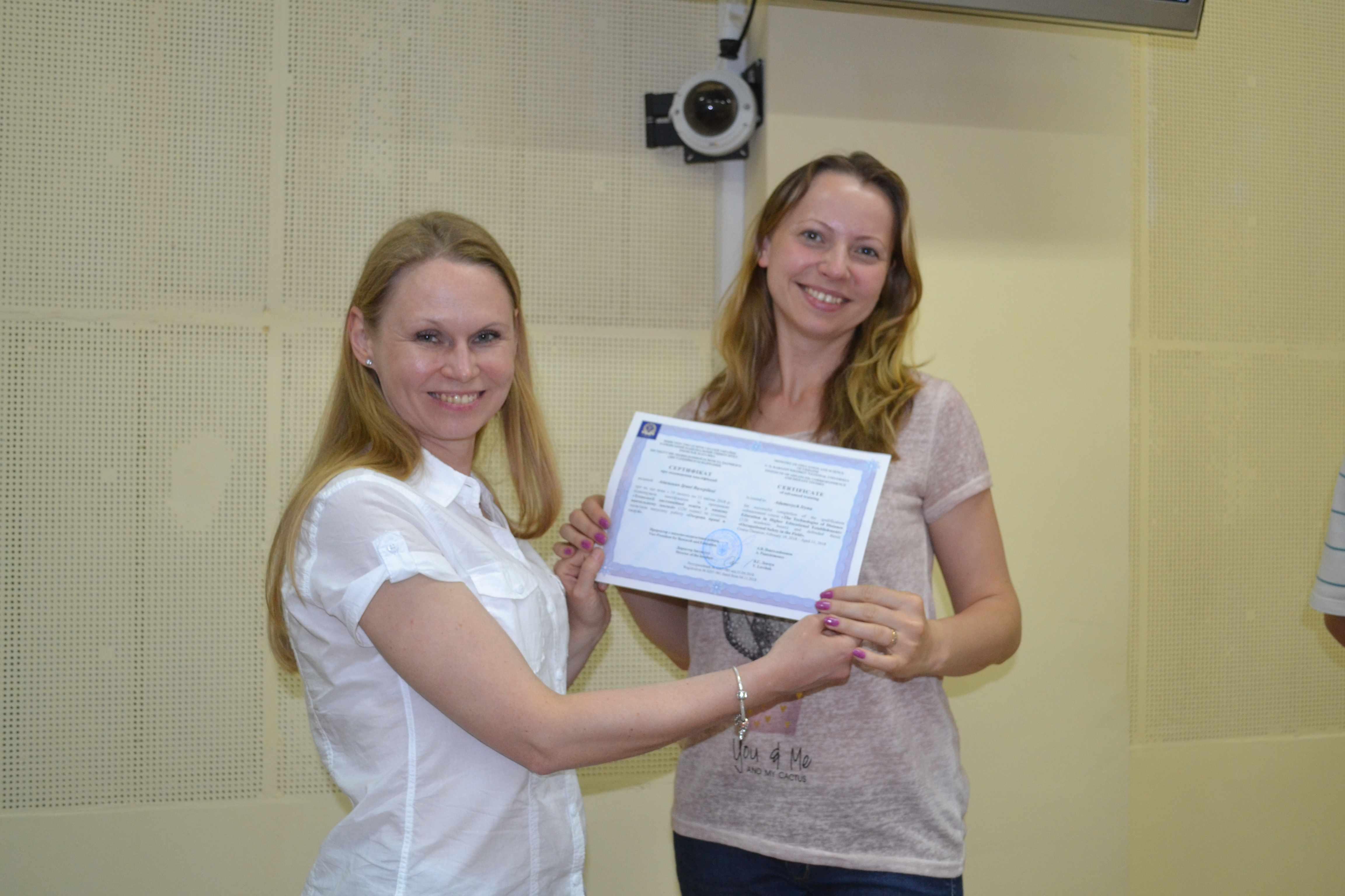 После окончания курсов выдается сертификат о переподготовке