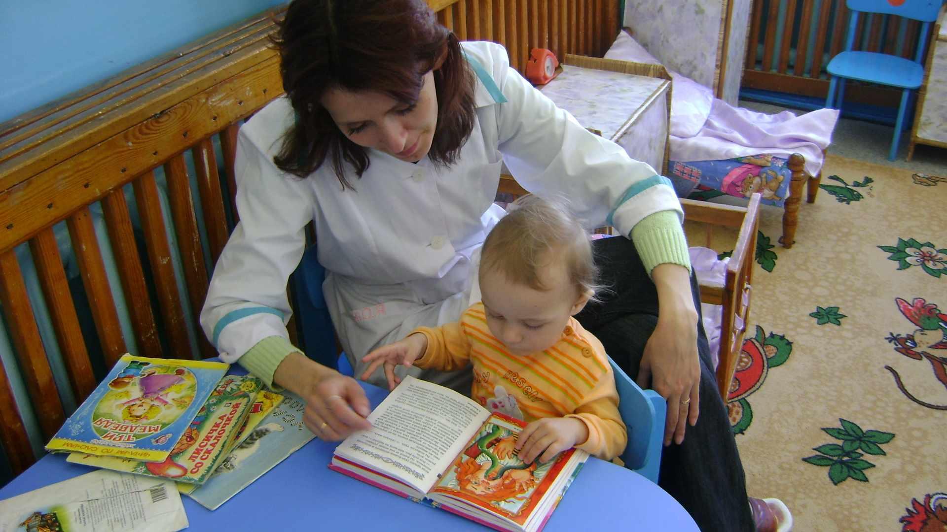 Работа младшего воспитателя