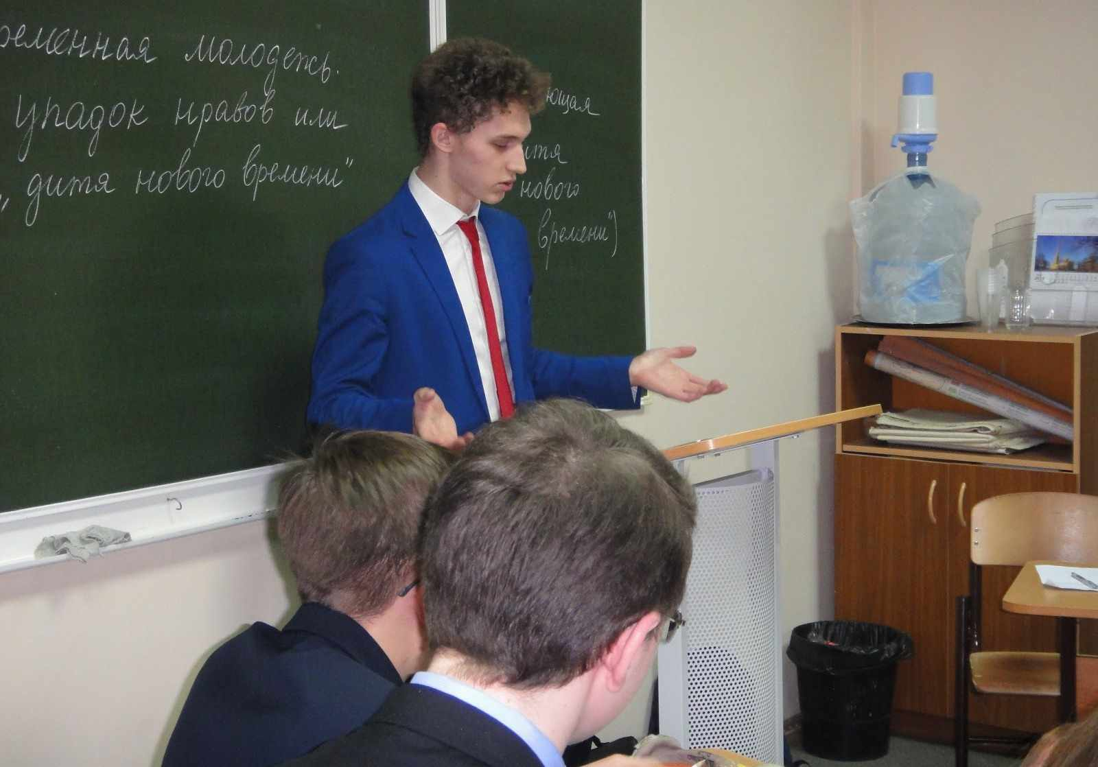 Учитель истории