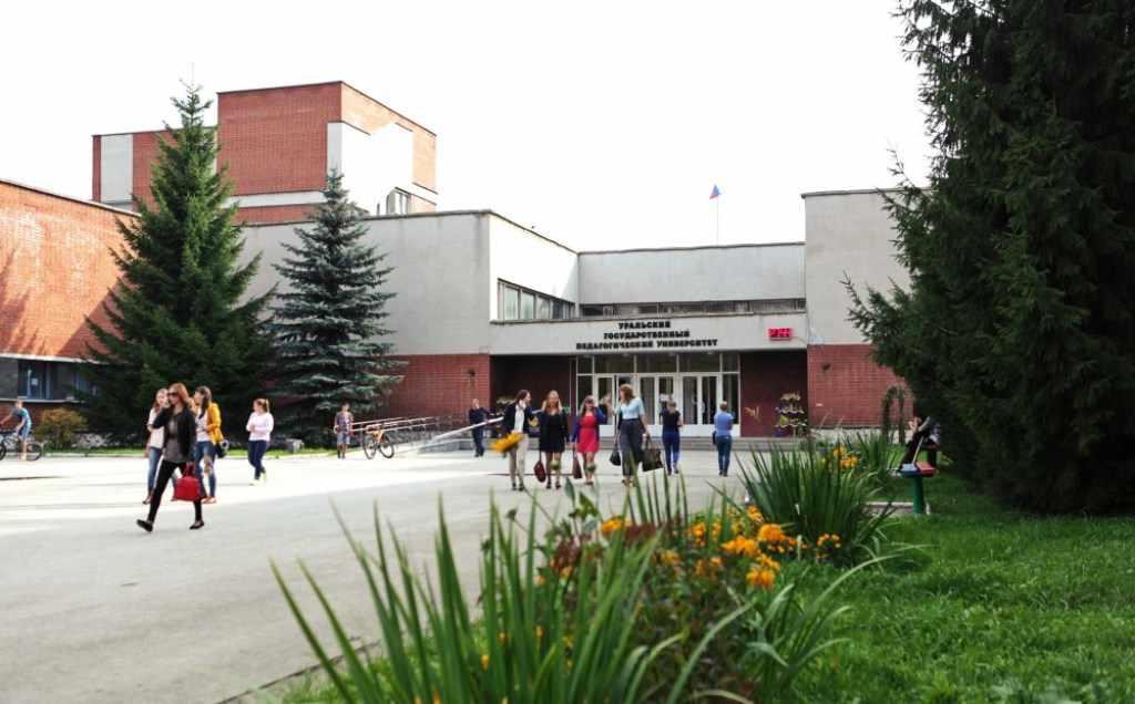 Учебное заведение находится в городе Екатеринбург
