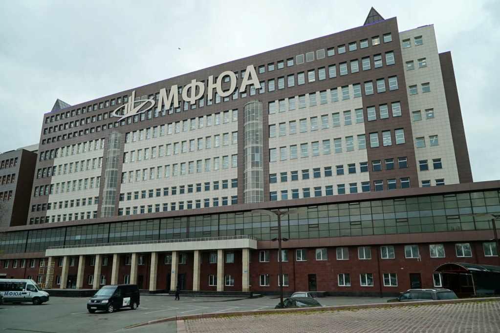 В Московском Финансово-Юридическом Университете специальности «Банковское дело» обучают в колледже при университете