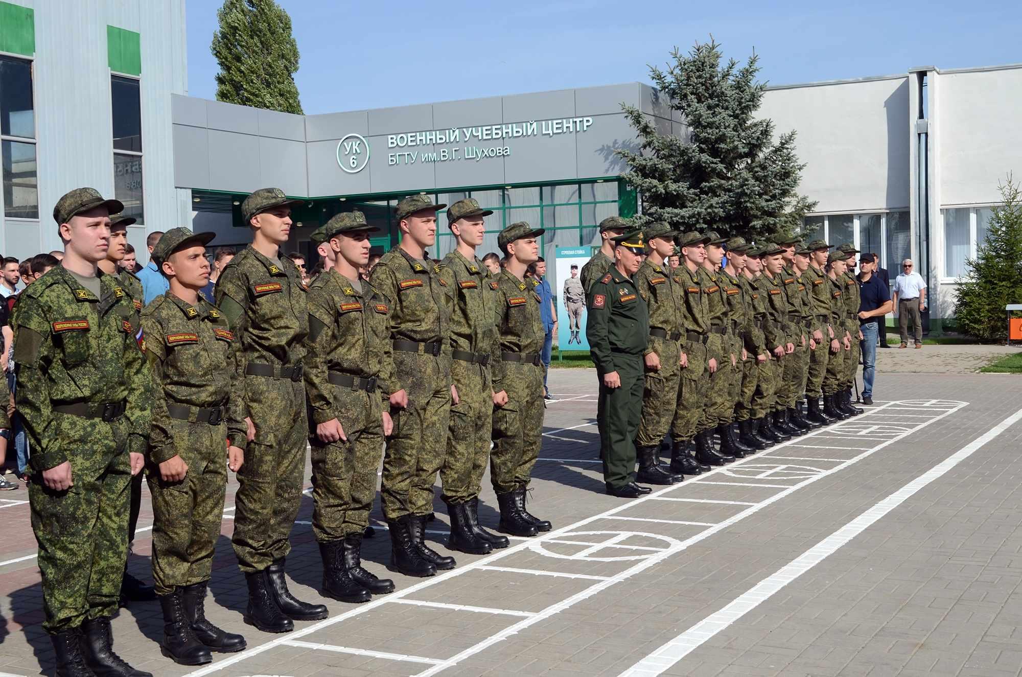 По окончании обучения студенты получат воинское звание