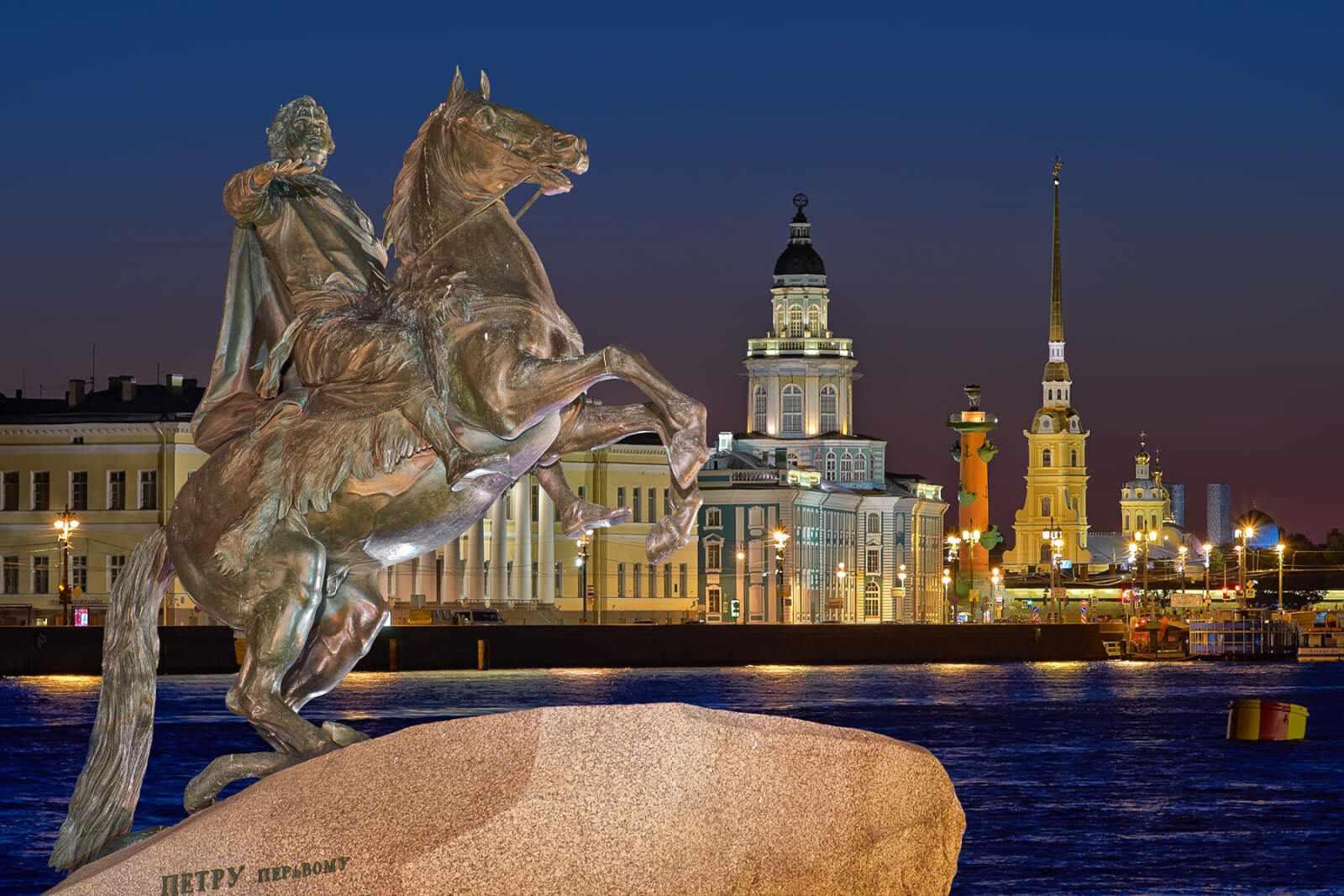 Санкт-Петербург - культурная столица