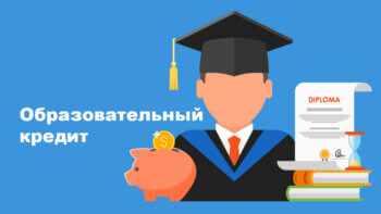 Почему могут отказать в кредите