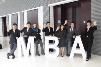 Что такое MBA образование