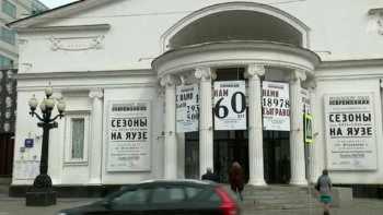 Рецензии на спектакли Современника