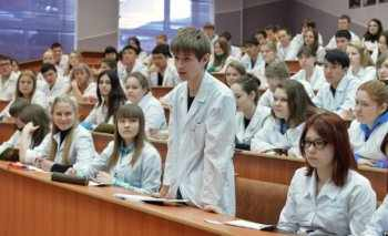второе высшее медицинское образование в москве