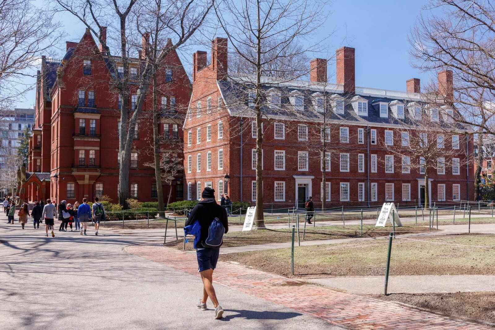 Где находится Гарвардский университет