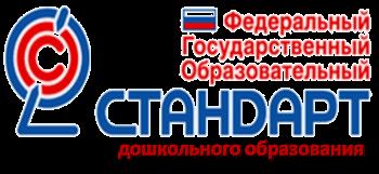 Стандарт ФГОС