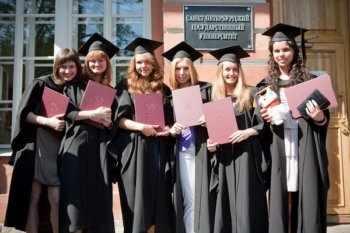 выпускники краснодипломники