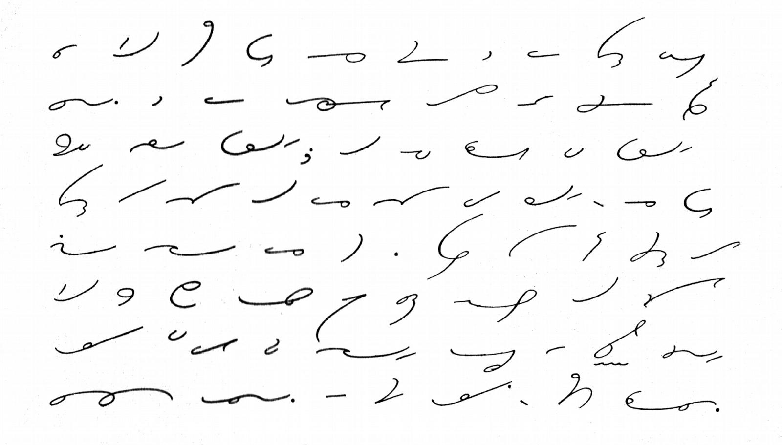 Что такое стенография