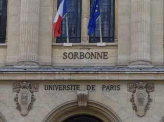 Париж Сорбонна