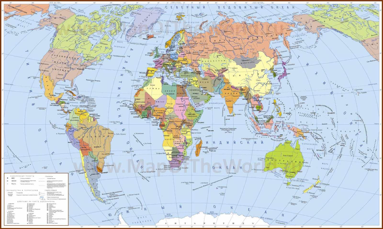 Государства и страны