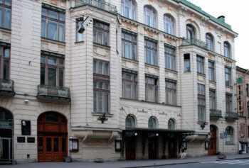 Институт на Моховой