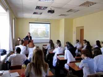 Что такое презентация