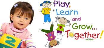 С какого возраста начинать обучение