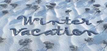 Время зимних каникул